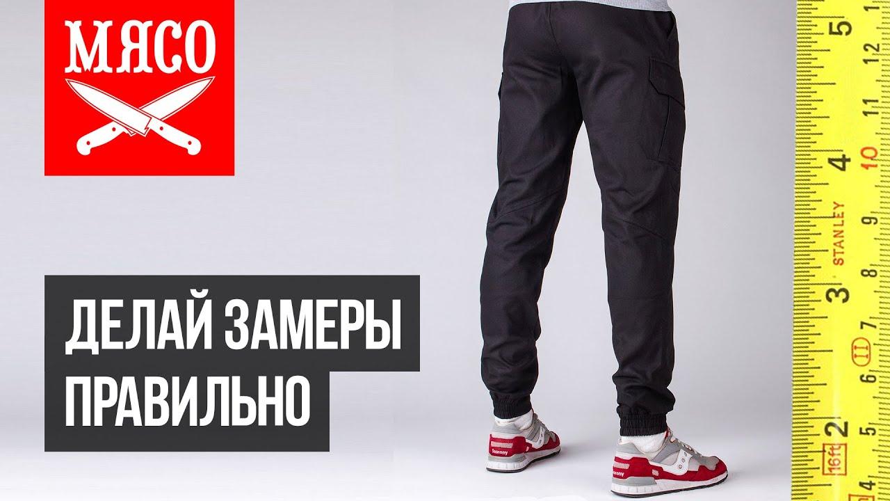 Штаны ястреб синие купить в нашем магазине в киеве, харькове, по всей украине, по низкой цене. Качество и надежность теперь доступны для всех.
