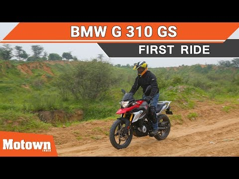 BMW G 310 GS First Ride Impressions