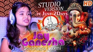 JAY GANESHA (JASOBANTA SAGAR &  SOUBHAGYA LAXMI DAS) NEW SAMBALPURI GANESH BHAJAN