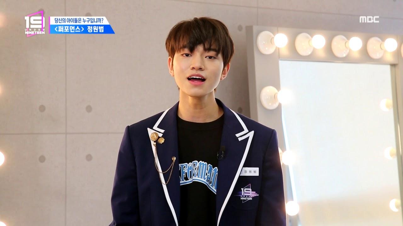 Resultado de imagen para Jeong Wonbeom
