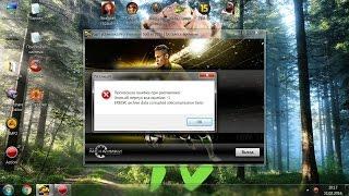 Решение ошибки ISDone.dll при установки игр 100% HD