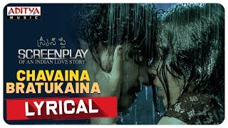 Chavaina Bratukaina Lyrical Song | Screenplay Movie | Pragathi Yadhati, Vikram Shiva, MM Sreelekha