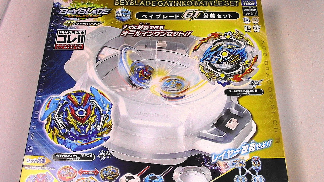 BEYBLADE GATINKO BATTLE SET UNBOXING & REVIEW!! Slash Valkyrie | Ace Dragon | ベイブレードバースト ガチ