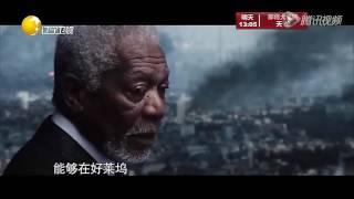 """《有请老梁》 20160604: 完整版好莱坞最""""红""""的绿叶摩根 弗里曼"""