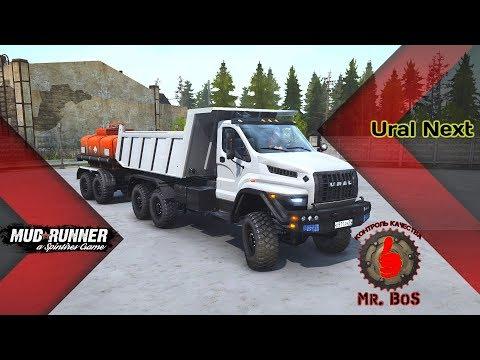 Ural Next Честный Обзор мода Spintires MudRunner