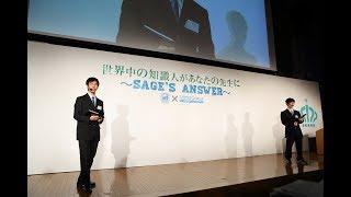 デザセン2018 #10 郁文館グローバル高等学校(東京都)