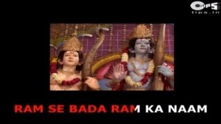 Ram Se Bada Ram Ka Naam by Narendra Chanchal - With Lyrics - Ram Bhajans - Sing Along