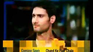 Chand Ke Paar Chalo - Title Song 3