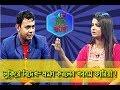 Sabnam Faria   Saiful   Abu Hena Rony   Talk Misti Jhal   Khairul Babui   BV Program   Ep 10