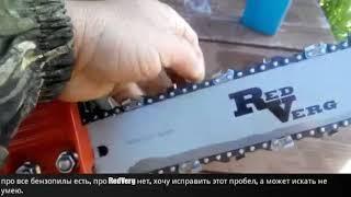 пила RedVerg RD-GC0552-18 обзор