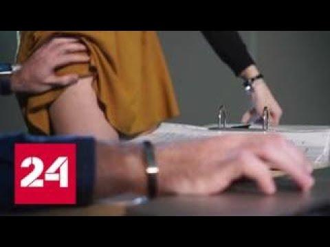 Коленка журналистки в обмен на кресло министра: секс-скандалы докатились до политики - Россия 24