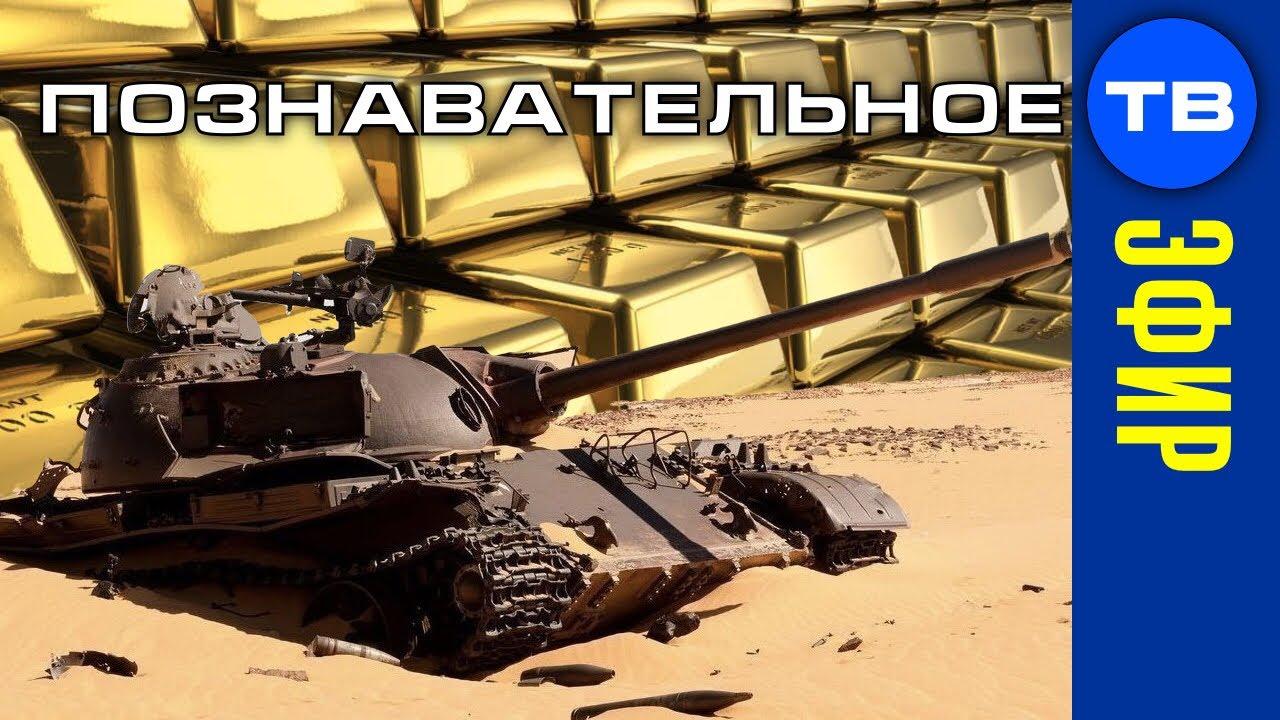 Вирусное золото России, выборы в Беларуси, нефтегазовая война, оружие Голливуда,  ювенальная юстиция