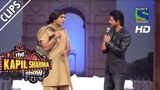Suman Grover on Patrol - The Kapil Sharma Show - Episode 1 - 23rd April 2016