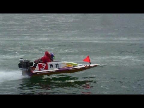 Boat Race & Gambling in Japan