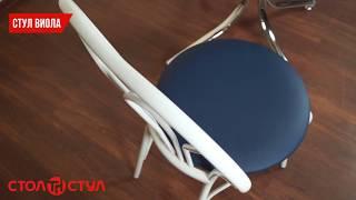 видео Купить стулья на металлокаркасе недорого в интернет-магазине Мебельный дом