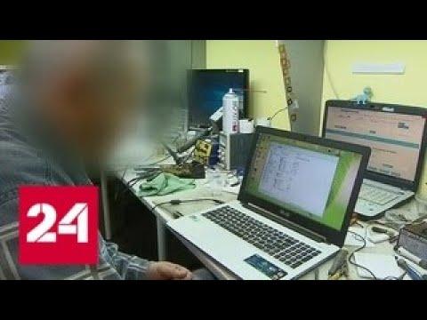 Клиенты одной из столичных фирм не могут забрать технику, сданную в ремонт – Россия 24
