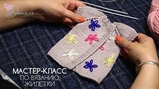 Уроки вязания. Жилетка 2 | Knitting lessons #клуб28петель