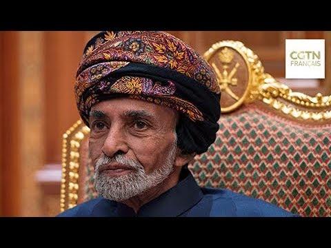 Oman : Haitham bin Tariq al-Said prête serment après la mort de son cousin