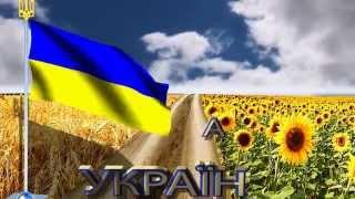 Урок Єдина Україна
