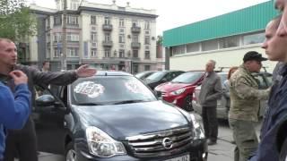 СтопХам Крым - Сказочный банк РНКБ часть 1