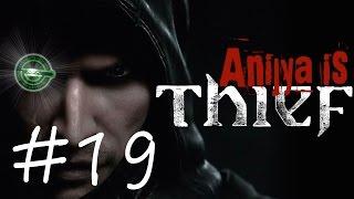 #19【FPS】兄者の「THIEF(シーフ)」【2BRO.】END