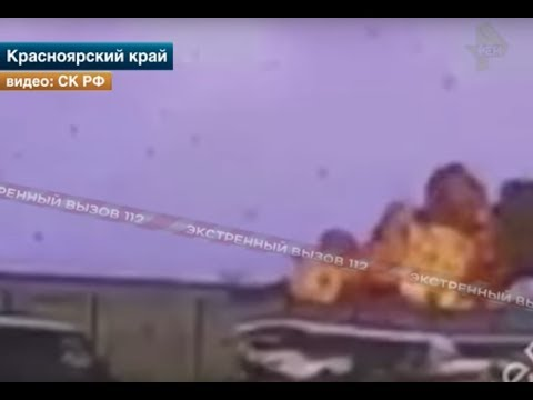 Падение самолета попало на видео!