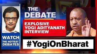 UP CM Yogi Adityanath Speaks About AMU, PFI Ban, Ram Mandir & More | The Debate With Arnab Goswami
