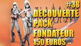 Fortnite Saving the World OPENING PACK Founder at 150 euros! #38