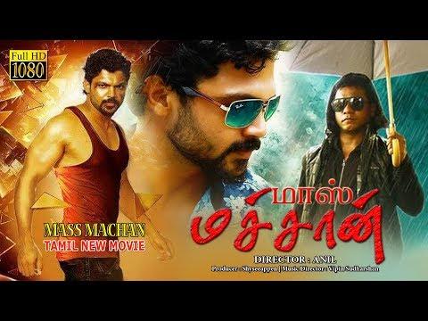 Mass Machan Tamil New Movie | Ameer Niyaz | Tamil Dubbed New Movie | Tamil Latest Upload 2017