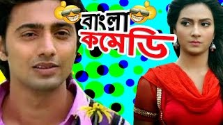 Amazing Subhasree and Deb Comic Scenes {HD} - Top Comedy Scenes -Khoka Babu- #Bangla Comedy