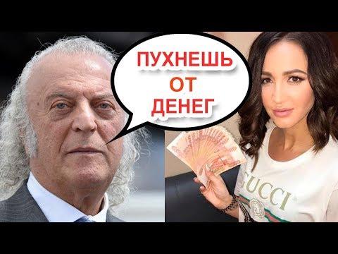 """Илья Резник публично """"плюнул"""" на выскочку Бузову"""