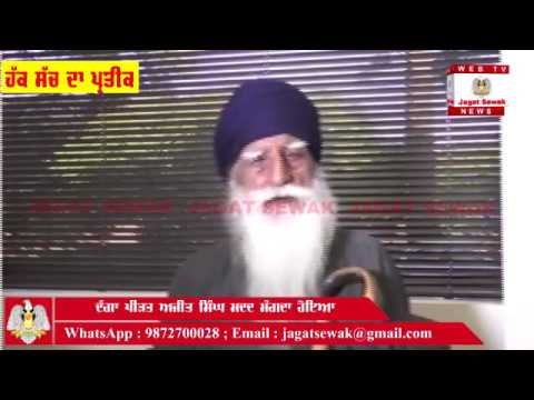 Truth of H.S. Phoolka and Jagdish Tytler for 1984 Sikh Kataleaam