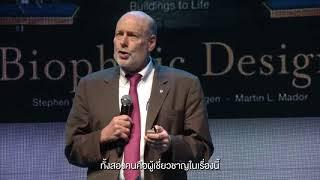 MQDC's Annual International Well-being and Sustainability Forum Bangkok 2018 [Prof. John Spengler]