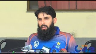Complete Misbah ul Haq Press Conference | 21 Aug 2019