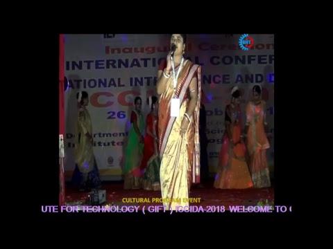 GIFT Engineering College, Bhubaneswar Live Stream