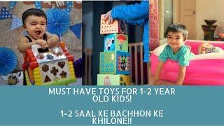 Must Have Toys For 1-2 Year Old Kids India! १-२ साल के बच्चों के लिए खिलोने !