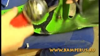 Урок профессионального ремонта обтекателя мотоцикла, мотопластика ABS ЧАСТЬ 2