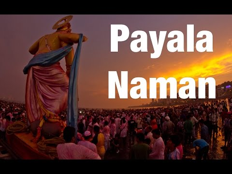 Payala Naman full song slow version | Music by Santosh Mulekar | Singer  Shankar Mahadevan