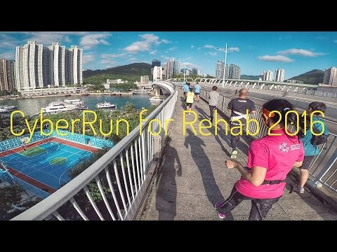 CyberRun for Rehab 2016