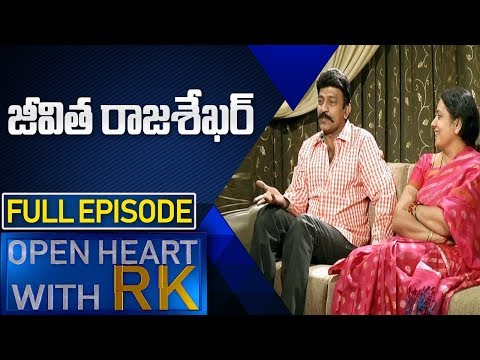 Actors Rajasekhar And Jeevitha | Open Heart With RK |  Full Episode | ABN Telugu