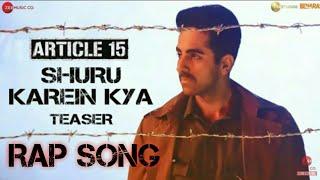 Shuru karein kya Article 15 Ayushmann khurrana kaam bhari slow cheeta dee mc spit fire