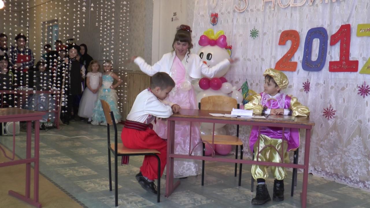 Новогодняя сценка. Шейковская школа. 4 класс.