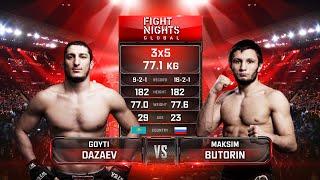 НИКТО НЕ ОЖИДАЛ ТАКОЙ РЕЗУЛЬТАТ / Гойти Дазаев vs. Максим Буторин / Goyti Dazaev vs. Maksim Butorin
