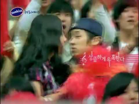 kikwang και min dating