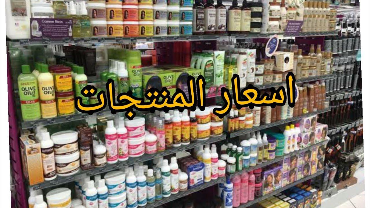 اسعار منتجات لصبغ الشعر وريتلكم الحاجة المليحة ولي ماشي مليحة