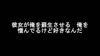 【日本語字幕】eminem love the way you lie ft rihanna