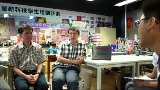 香港青少年科技創新大賽 2012-13 優秀科技學校訪問 (