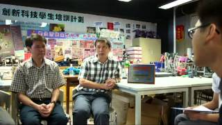Publication Date: 2013-09-14 | Video Title: 香港青少年科技創新大賽 2012-13 優秀科技學校訪問 (