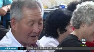 [JTV 아침뉴스] 사랑의 재능기부 2015.8.25(…