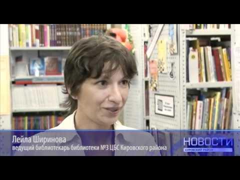 Книжные выставки в библиотеке №3